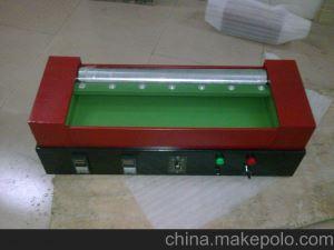 1.6 M Carpet Plastic Machine