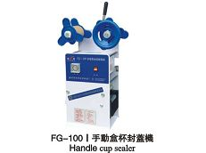 MANUAL CUP SEALER FG-100I