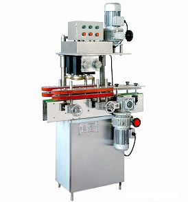 FXZ-A-inline Compact Cover Machines