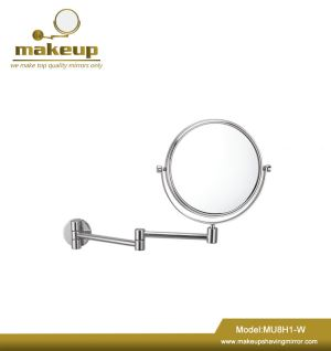 MU8H1-W New Design Round Makeup Mirror
