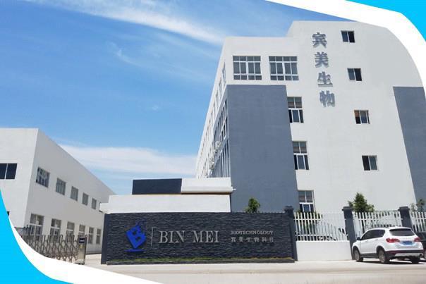 Pycocyanin spirulina extract manufacturer.jpg