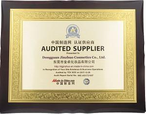 TUV audited supplier(001).jpg