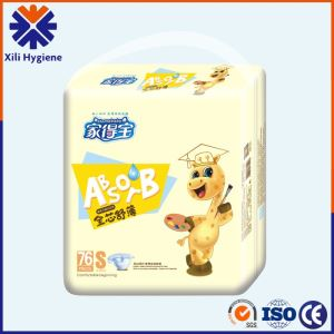 Wholesale Overnight Baby Diaper Sizes Supplies