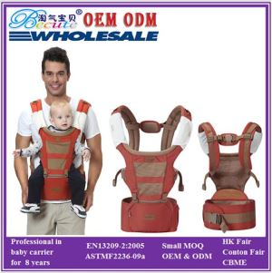 Best Baby Carrier Infantino Swift Classic Carrier