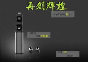 TWS-K8 Wireless Bluetooth Headset
