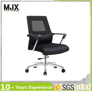 Mesh Ergo Swivel Chair with Tilting Funtion