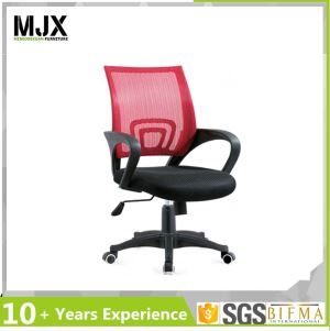 Classic Swivel Mesh Task Chair with Nylon Frame