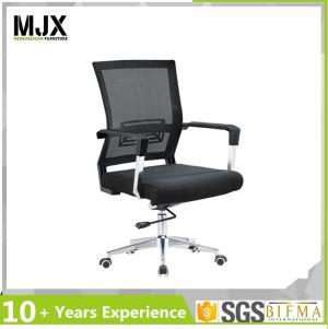 Fashion Black Swivel Desk Chair with Molded Foam