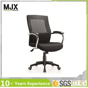 Black Chrome Metal Swivel Task Chair with Metal Arm