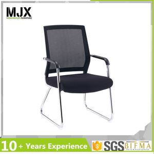 Black Mesh Guest Reception Arm Chair