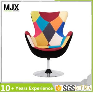 High Back Leisure Chair with A Swivel Base