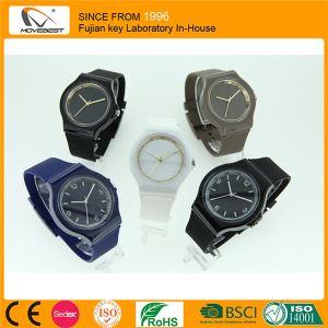 Best Cheap Silicone Sport Wrist Watches