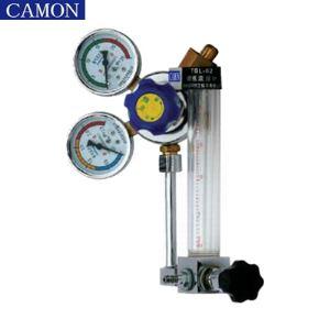 Oxygen Tank Flow Meter