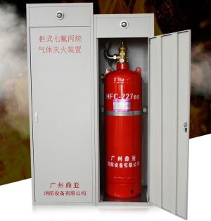 China Supply Automatic FM200 HFC 227ea Environmentally Friendly Fire Extinguisher