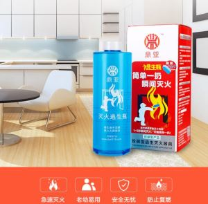 Popular Practical Cheapest 600ml Automatic Throwing Ding Ya Fire Extinguisher