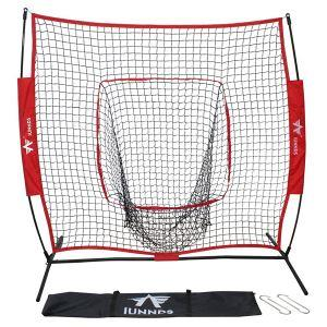 Baseball Softball Practice Net With Bow Frame