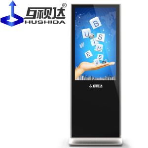 Multitouch Screen Floor Standing Advertising Player