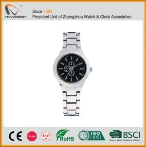 Best Men Watch Silver Watch