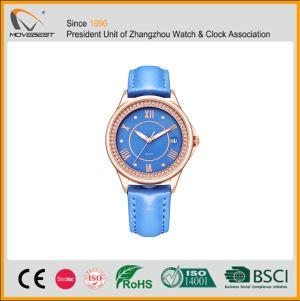 Blue Wrist Watch Womens
