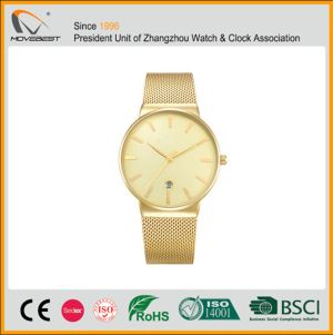 Gold Wrist Watch For Men 2017