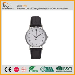Men's Wrist Watches Onsale