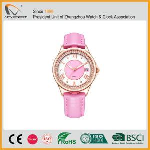 Pink Wrist Watch Womens