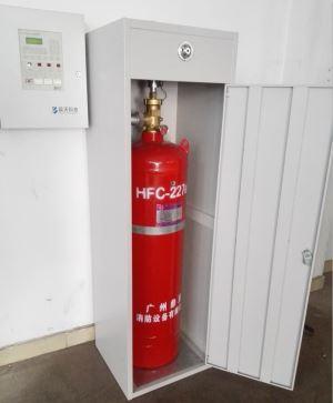 Fire Equipment