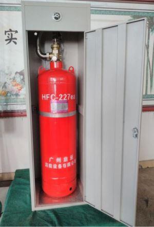 FM200 Price