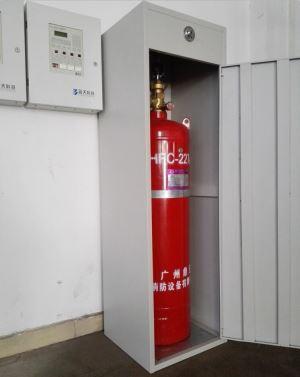 Gas FM200
