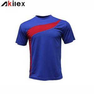 Create Soccer Uniform