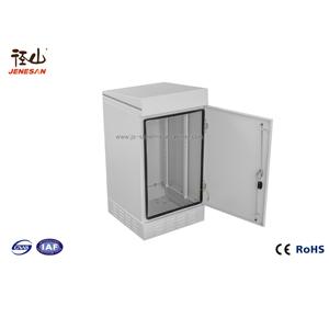 Waterproof Sheet Metal Cabinet