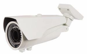 12mp Ip Cctv Camera