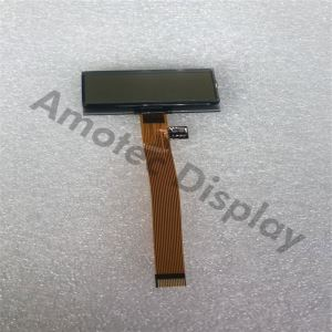 High Contrast LCD Display